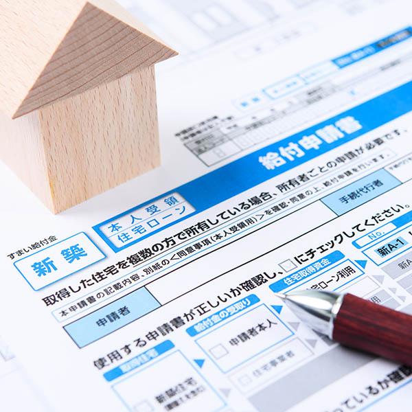 山形県 利子補給給付金について|2020年〜2021年に利用できる補助金をご紹介③