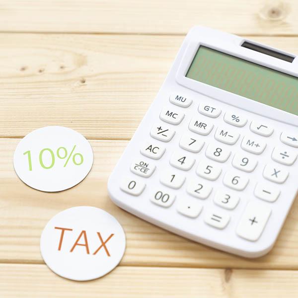 山形で家を建てると固定資産税はいくらかかるの?